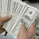 تراجع سعر الدولار اليوم الأربعاء 20-11-2019 في البنوك الحكومية والخاصة