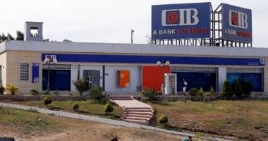 بمناسبة العودة للمدارس.. البنك التجارى الدولى يعلن عن عروض تمويلية جديدة