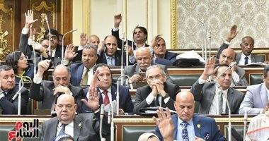 اللجنة التشريعية بالبرلمان ترفض طلبات رفع الحصانة عن 3 نواب