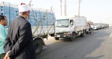 الأزهر يطلق قافلة طبية لمدينة بئر العبد بشمال سيناء اليوم