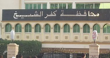 محافظ كفر الشيخ يعلن بدء إنشاء ألف وحدة سكنية ضمن مشروع الإسكان الاجتماعي