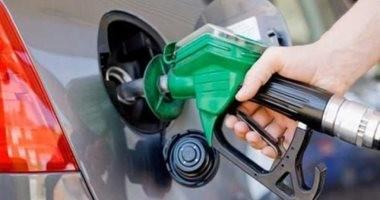9 دول حول العالم تبيع البنزين بأكثر من ثلاث أضعاف السعر فى مصر
