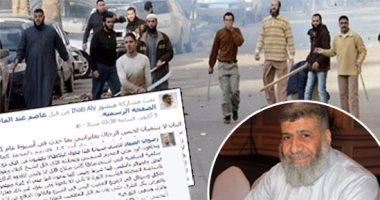حبس عاصم عبد الماجد 3 سنوات لاتهامه بنشر أخبار كاذبة وإثارة الفتن
