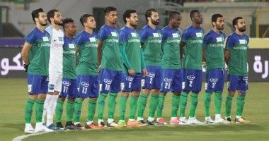 19 لاعبًا فى قائمة المقاصة لمباراة جينيريشن السنغالى واستبعاد أنطوى