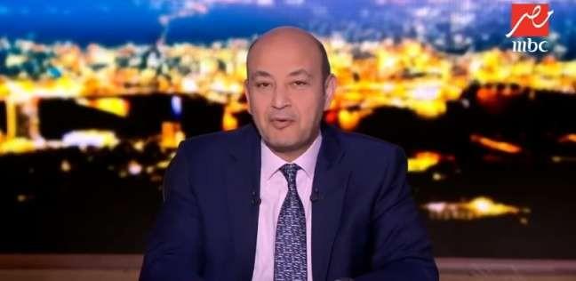 فيديو| عمرو أديب: منفذ اختراق صفحة ابنة هشام بركات يغلق جميع حساباته