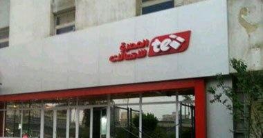 المصرية للاتصالات: تغيير كود مدينة العاشر من رمضان من (015) إلى (0554)