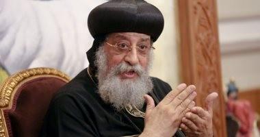 البابا تواضروس: الكنيسة فقدت الأنبا ارسانيوس شيخ فاضل محبا للصلاة والتسبيح