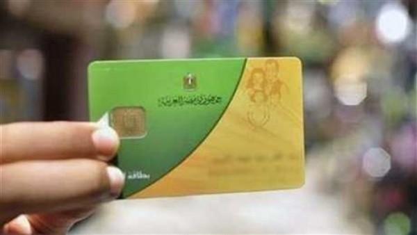 بشرى سارة.. صرف الدعم لـ 6 ملايين مضاف جديد على بطاقات التموين الاثنين.. تفاصيل