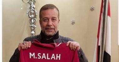 محمد صلاح يلبى طلب الفنان شريف منير ويهديه قميصه فى ليفربول