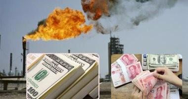 أسعار النفط اليوم الخميس 9-11-2017