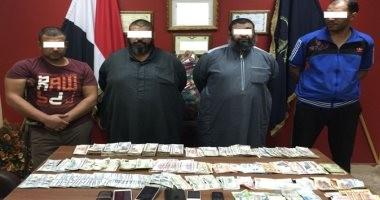"""""""الداخلية"""": سقوط عصابة للاتجار بالعملة بحوزتهم آلاف العملات الأجنبية"""