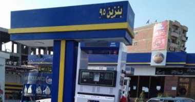 52 مليار جنيه إيرادات مصر للبترول خلال عام و250 مليون جنيه صافى الأرباح