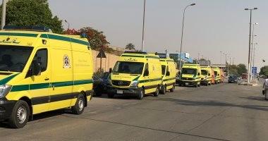 إصابة 4 أفراد من أسرة واحدة بالتسمم فى المنوفية