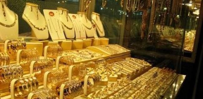3 جنيهات انخفاضا في أسعار الذهب.. وعيار 21 يسجل 602 جنيه