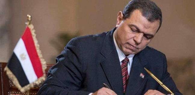 القوى العاملة: وصول جثمان المصرى المقتول بالسعودية إلى «القاهرة» اليوم