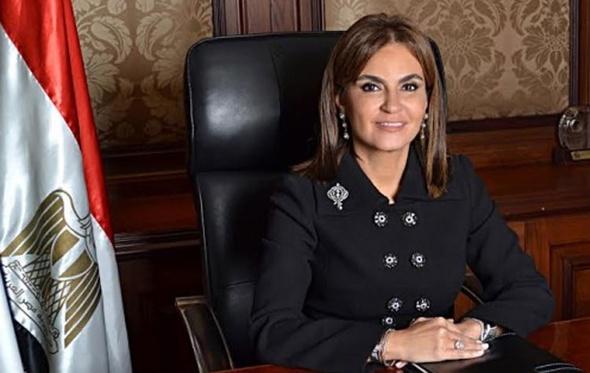 وزيرة التعاون الدولى ترأس وفد مصر في اجتماعات لجنة المتابعة المصرية التونسية