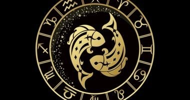 حظك اليوم الخميس 10/1/2019 برج الحوت على الصعيد المهنى والصحى والعاطفى.. كفاية تضحية