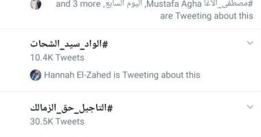مسلسل الواد سيد الشحات يتصدر تويتر بعد عرض الحلقة الثالثة