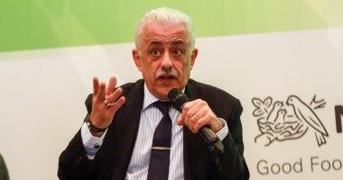 """""""التعليم"""" تناقش النجاحات والتحديات بأنشطة النظام الجديد فى 24 محافظة"""