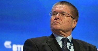 الحبس الاحتياطى لوزير الاقتصاد الروسى بتهمة تقاضى رشوة