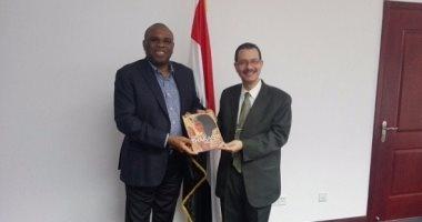 """البنك الإفريقى للاستيراد والتصدير يبحث التعاون مع """"اقتصادية قناة السويس"""""""