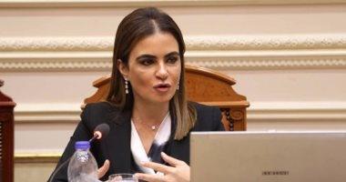 """اليوم.. منظمة العمل الدولية تطلق قمة """"مصر لريادة الأعمال"""" بالبحر الأحمر"""
