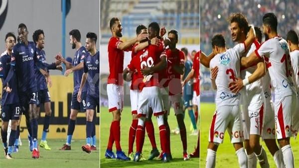 المركز الثالث يطارد الأهلي والزمالك وبيراميدز في الدوري