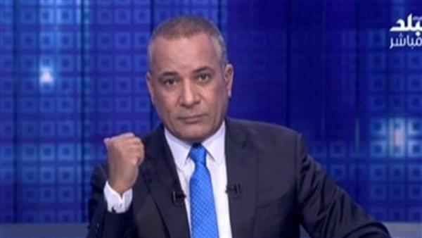 احمد موسى يعلن حدثا فى مصر ينتظره العالم العربى يوم الجمعة.. فيديو