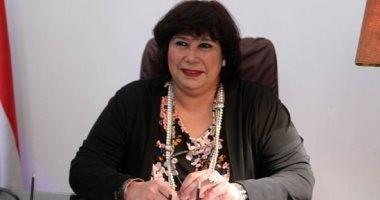 """وزيرة الثقافة تشهد """"أبو كبسولة"""" أثناء زيارتها الإسكندرية"""