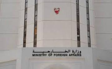 """البحرين ترحب بتوقيع """"فتح"""" و""""حماس"""" على """"المصالحة الفلسطينية"""" برعاية مصر"""