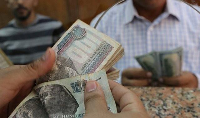 وزارة المالية: تقديم موعد صرف مرتبات العاملين بالدولة لشهري أبريل ومايو