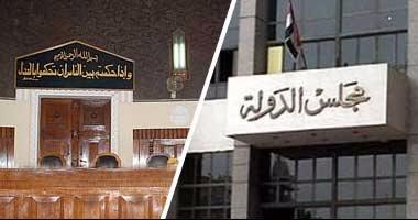 القضاء الإدارى يقضى بعدم قبول دعوى حل المجلس الأعلى للصحافة