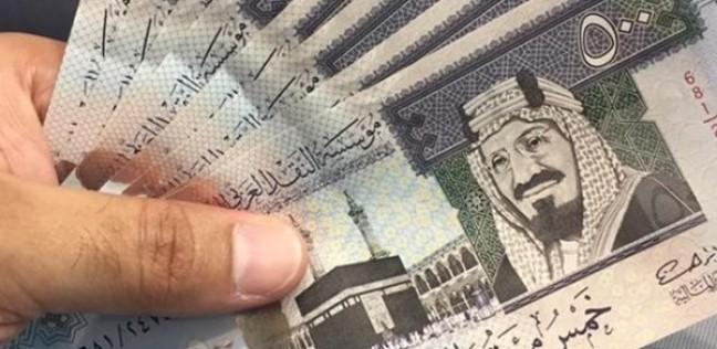 سعر الريال السعودي اليوم الجمعة 20-9-2019 في مصر - أي خدمة