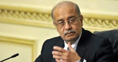 اكتمال تشكيل مجلس إدارة جهاز تنظيم الغاز بقرار من رئيس الوزراء