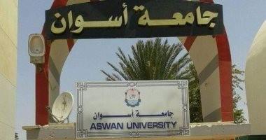 الانتهاء من توقيع الكشف الطبى على 3500 طالب وطالبة جدد بجامعة أسوان