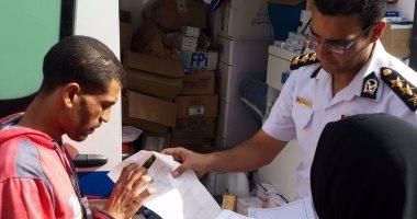 """بالصور.. الكشف على 500 مريض خلال قافلة طبية لـ""""الداخلية"""" ببورسعيد"""