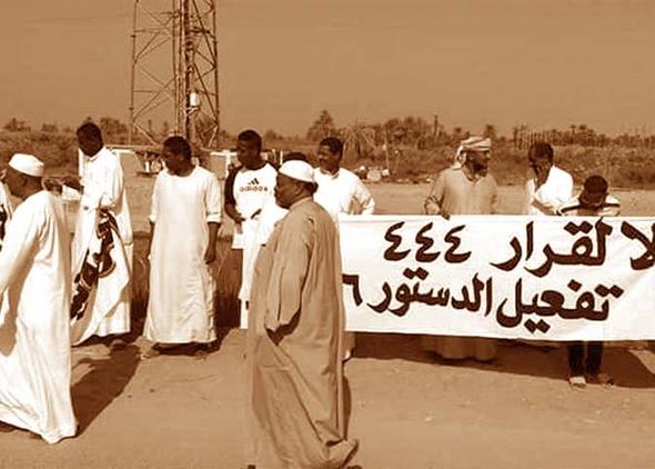 قافلة العودة «النوبية» تقطع طريق «أبوسمبل»