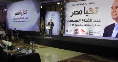 3 مؤتمرات لدعم ترشح السيسى بالانتخابات الرئاسية بالسويس وبورسعيد والمنوفية