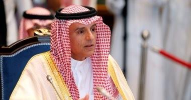 وزراء خارجية السعودية والإمارات والبحرين يغادرون القاهرة بعد بحث تدخلات إيران