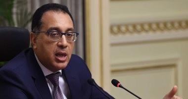 رئيس الوزراء يعلن بدء تشغيل 50 أتوبيساً للنقل الجماعى بالمدن الجديدة