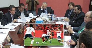 اتحاد الكرة يعلن اليوم التصور النهائى لمؤجلات الدورى وكأس مصر
