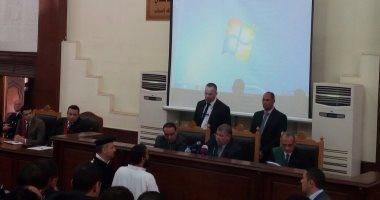 تأجيل محاكمة 13 متهمًا فى قتل حارس محافظ البنك المركزى لـ 17 ديسمبر