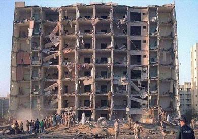 أمريكا تغرم إيران 104 ملايين دولار لضحايا هجوم الظهران عام 1996