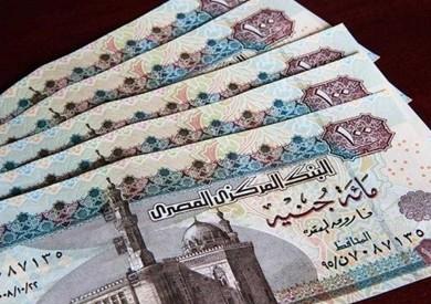 نائب «المركزي»: «لن يتم طرح فئة 500 جنيه أو ألف جنيه»