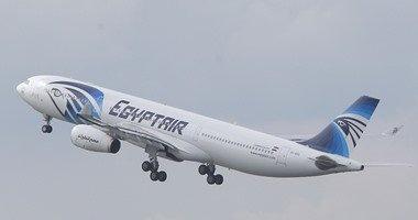 إلغاء 5 رحلات دولية بمطار القاهرة لعدم جدواها الاقتصادية