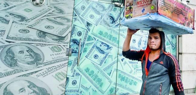 تعرف على أسعار الجنيه أمام العملات العربية والأجنبية في 5 بنـوك