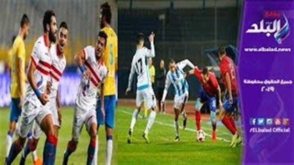 مباريات بيراميدز والأهلي والزمالك المتبقية في الدوري