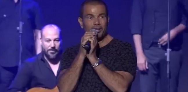 بالفيديو| خلال حفله بجدة.. عمرو دياب يشكر تركي آل الشيخ