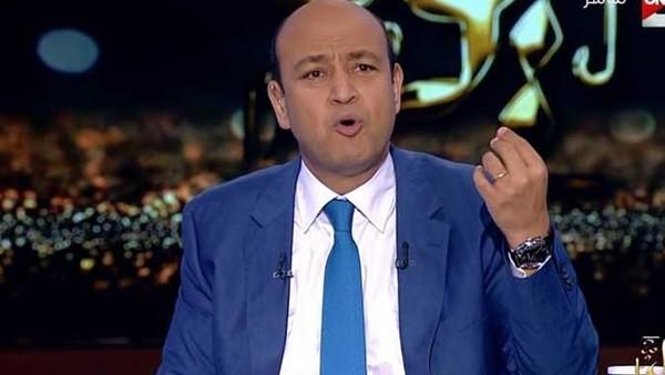 عمرو أديب: نشيد «قالوا إيه» خلد ذكر أبطال الصاعقة المصرية.. فيديو