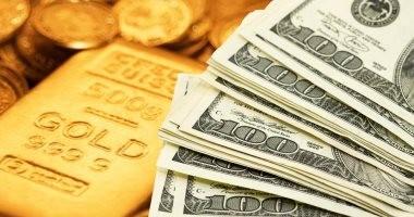 تراجع الدولار يخفض سعر الذهب 7 جنيهات.. وعيار 21 يسجل 639 جنيها للجرام